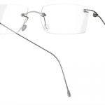 lunettes minima légère discrete percée argent