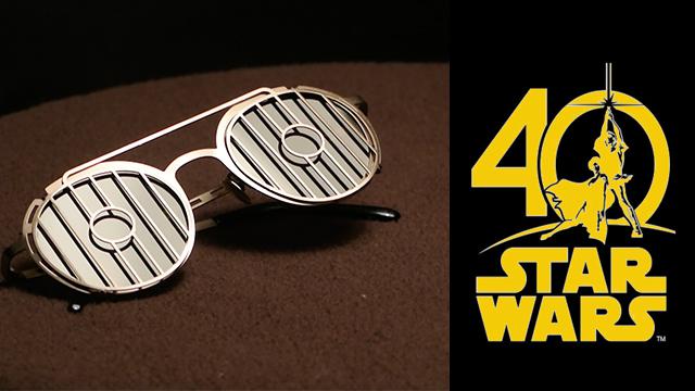lunettes star wars édition limitée c3po r2d2 sunglasses gold or rond metal